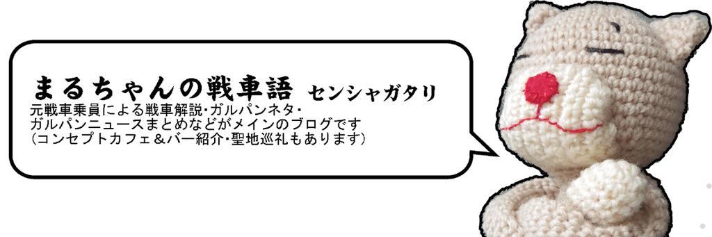IMGP1068のコピー.jpg