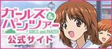 blog_site_banner.jpg